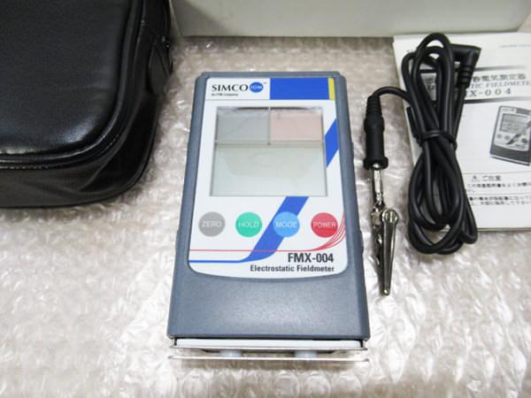 静電気測定器1
